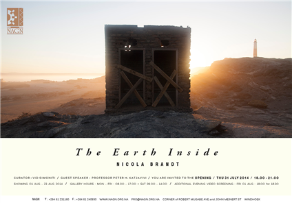 Invite to: The Earth Inside